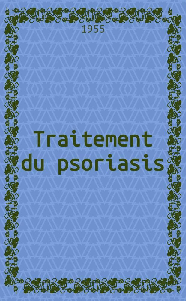 Traitement du psoriasis : Remarques sur l'action de la vitamine B-12 : Thèse