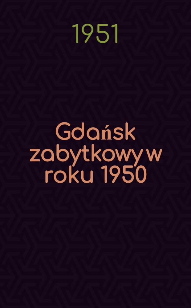 Gdańsk zabytkowy w roku 1950
