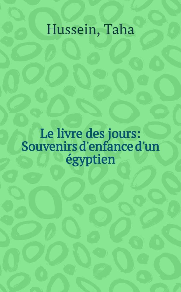 Le livre des jours : Souvenirs d'enfance d'un égyptien