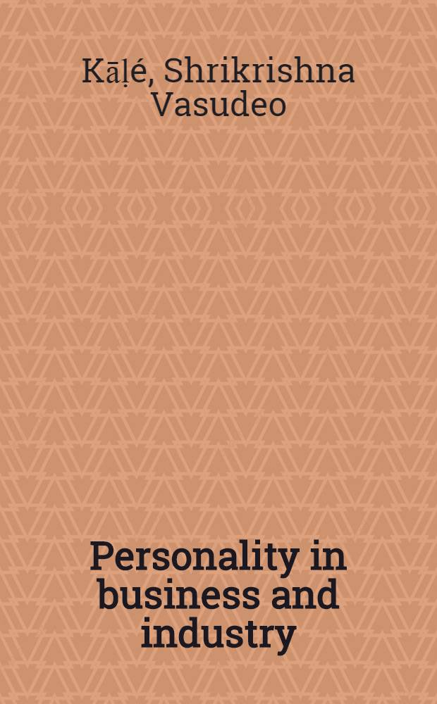 Personality in business and industry
