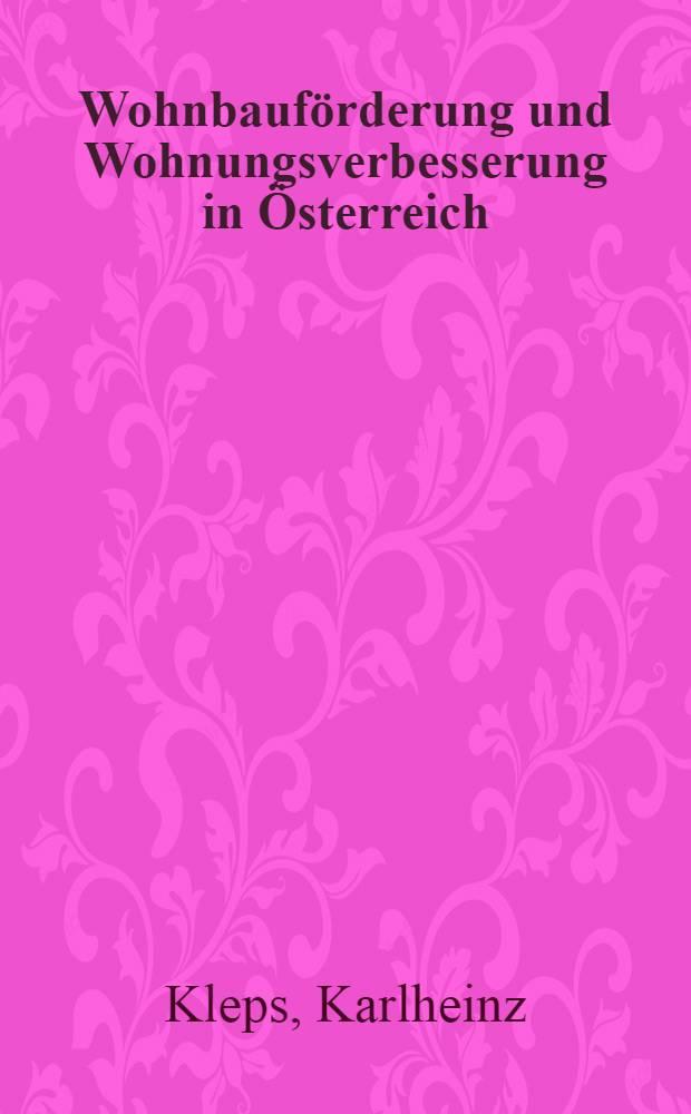 Wohnbauförderung und Wohnungsverbesserung in Österreich