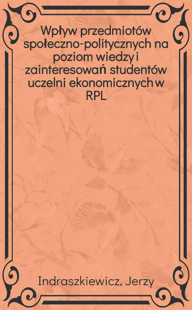 Wpływ przedmiotów społeczno-politycznych na poziom wiedzy i zainteresowań studentów uczelni ekonomicznych w RPL