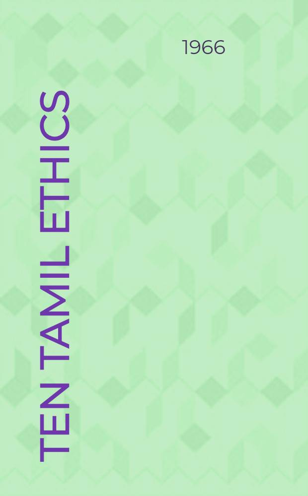Ten Tamil ethics