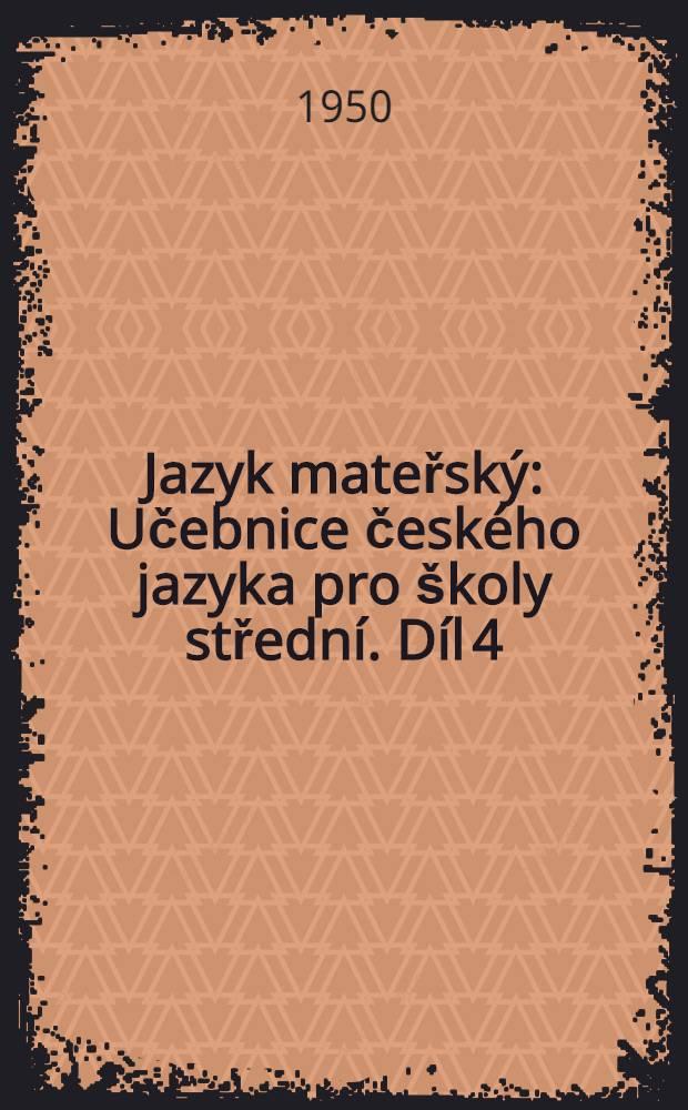 Jazyk mateřský : Učebnice českého jazyka pro školy střední. Díl 4 : Pro čtvrtou třídu