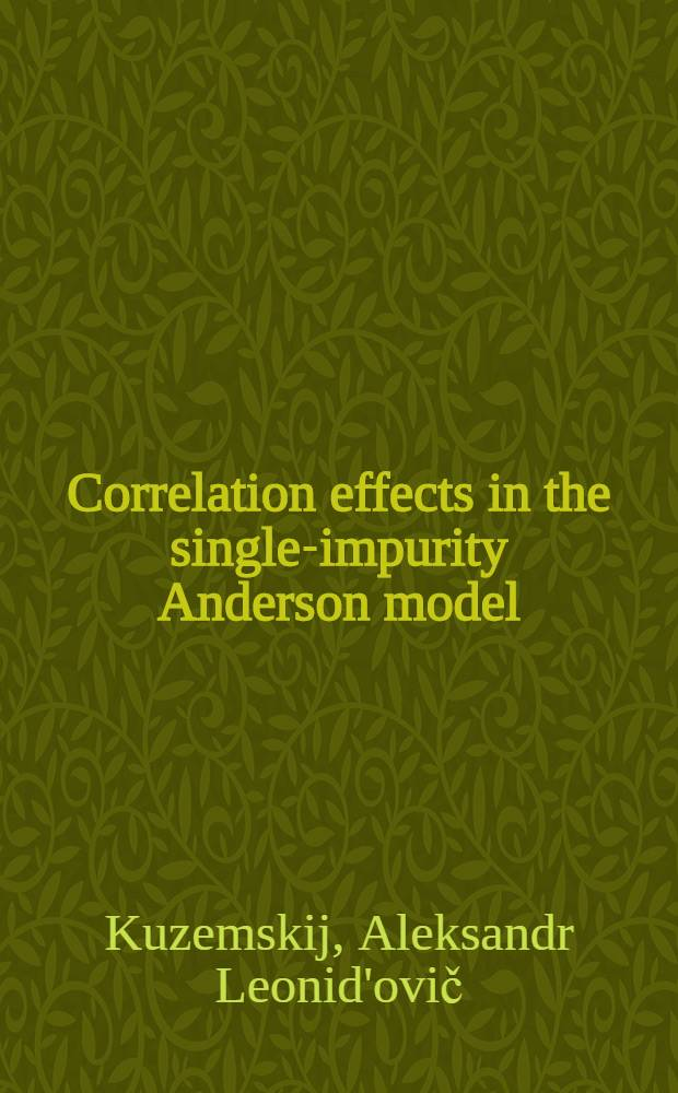 Correlation effects in the single-impurity Anderson model : Weak a. strong Coulomb interaction