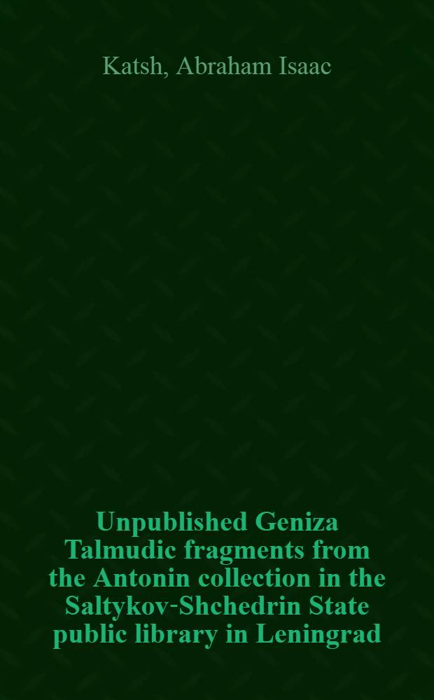 [Unpublished Geniza Talmudic fragments from the Antonin collection in the Saltykov-Shchedrin State public library in Leningrad