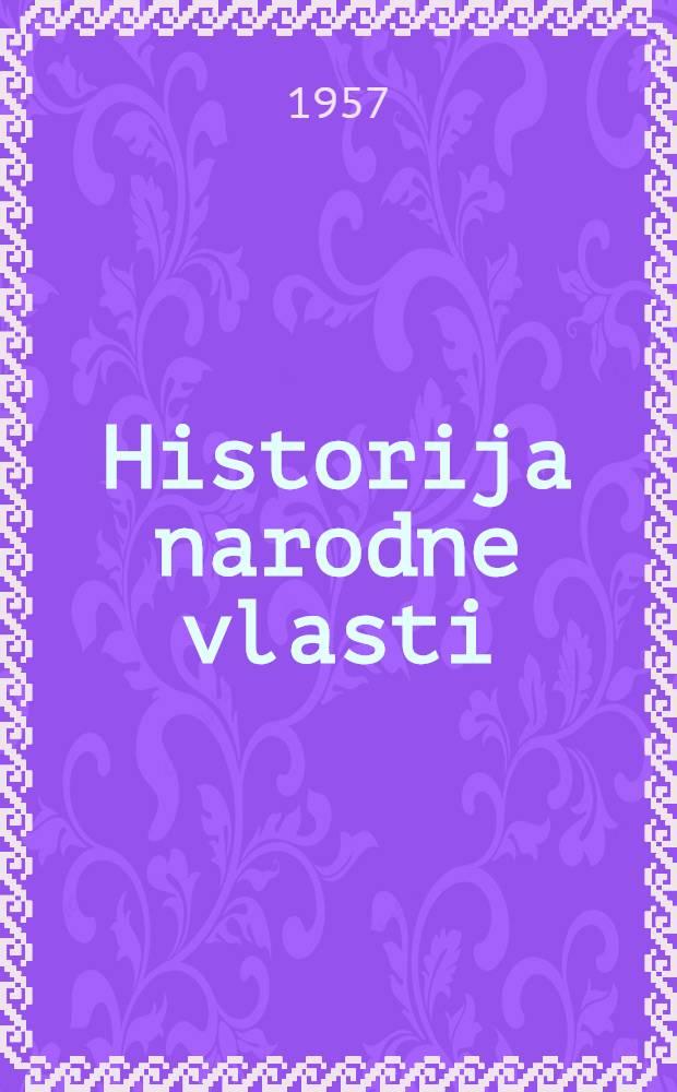 Historija narodne vlasti : (Udžbenik za studente pravnog fakulteta)