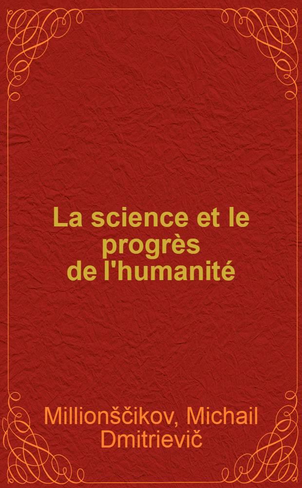 La science et le progrès de l'humanité