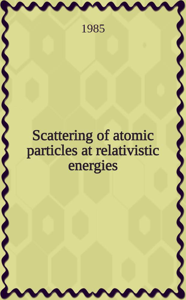 Scattering of atomic particles at relativistic energies