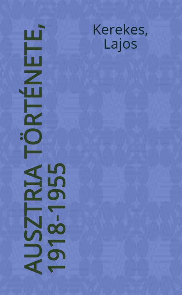 Ausztria története, 1918-1955