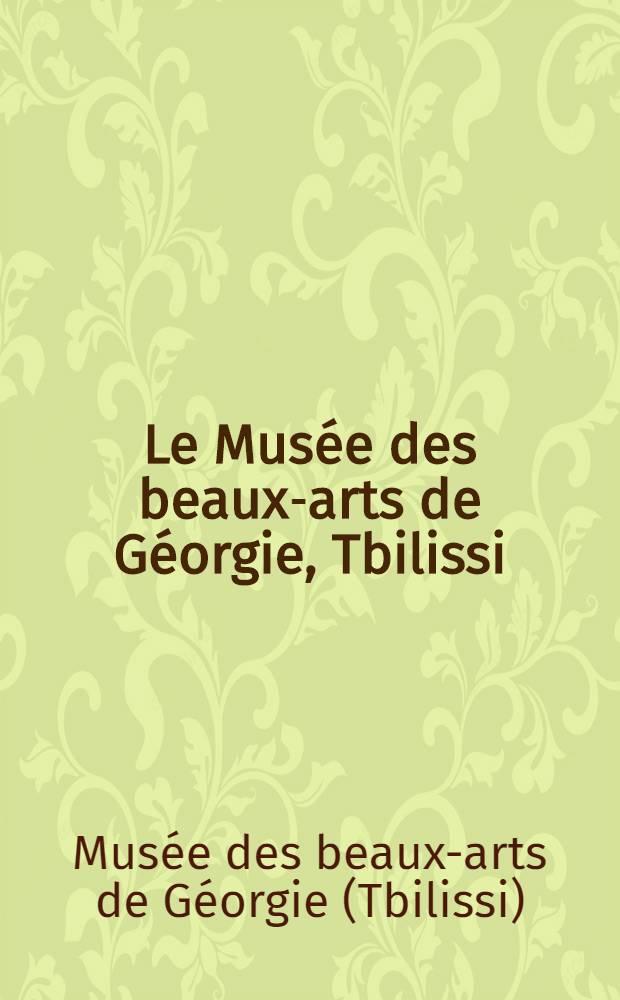 Le Musée des beaux-arts de Géorgie, Tbilissi : Album