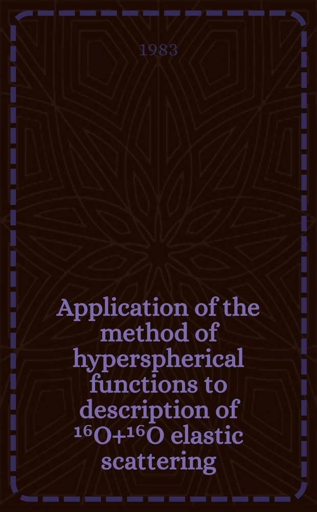 Application of the method of hyperspherical functions to description of ¹⁶O+¹⁶O elastic scattering