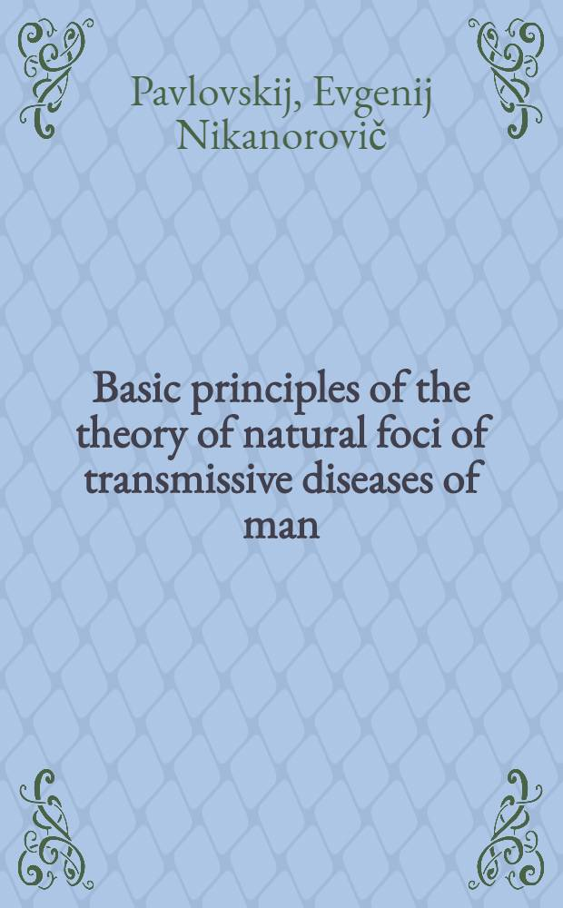 Basic principles of the theory of natural foci of transmissive diseases of man