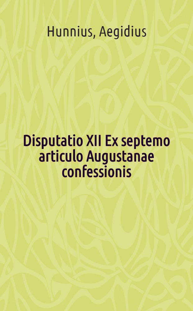 Disputatio XII Ex septemo articulo Augustanae confessionis