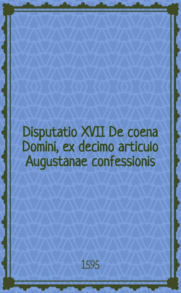 Disputatio XVII De coena Domini, ex decimo articulo Augustanae confessionis