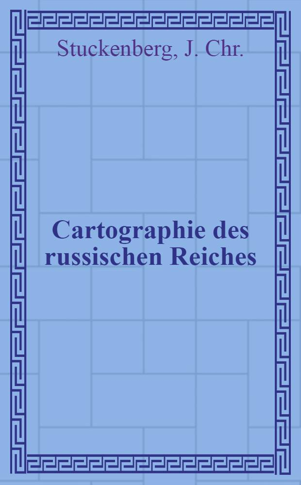 Cartographie des russischen Reiches : Supplement