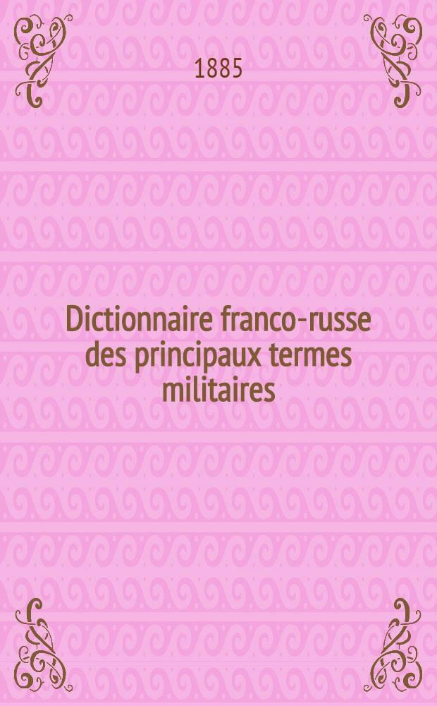 Dictionnaire franco-russe des principaux termes militaires