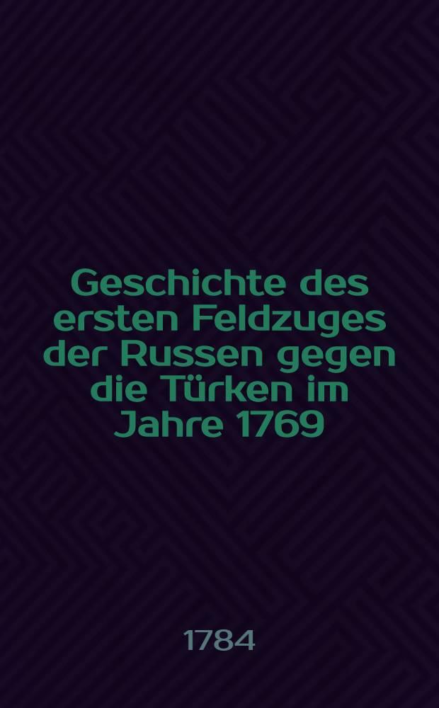 Geschichte des ersten Feldzuges der Russen gegen die Türken im Jahre 1769