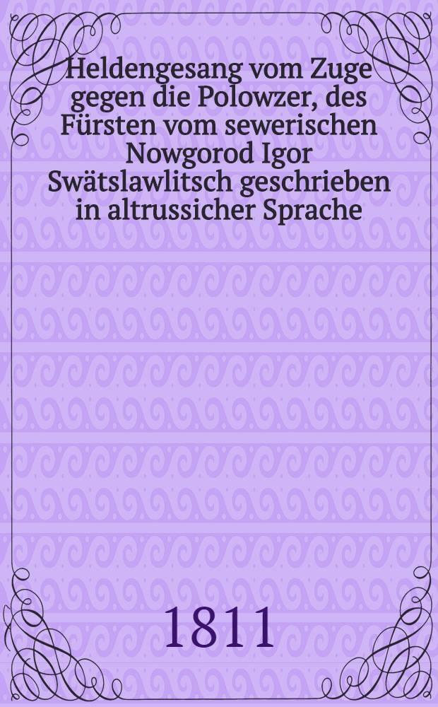 Heldengesang vom Zuge gegen die Polowzer, des Fürsten vom sewerischen Nowgorod Igor Swätslawlitsch geschrieben in altrussicher Sprache