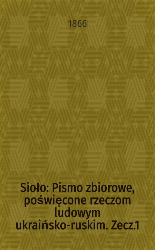 Sioło : Pismo zbiorowe, poświęcone rzeczom ludowym ukraińsko-ruskim. Zecz.1