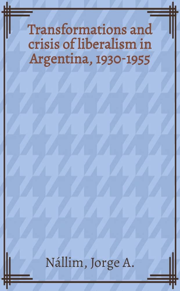 Transformations and crisis of liberalism in Argentina, 1930-1955 = Преобразования и кризис либерализма в Аргентине в 1930-1955 гг.