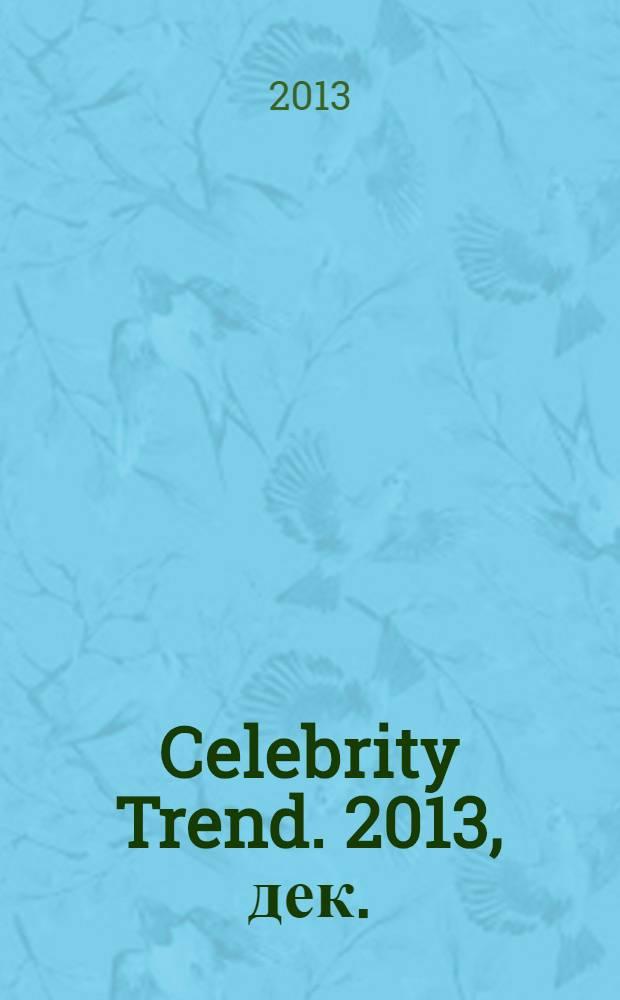 Celebrity Trend. 2013, дек. (14)