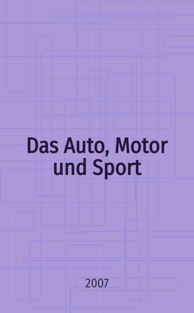 Das Auto, Motor und Sport : das Motor - Fachblatt für alle. 2007, № 8