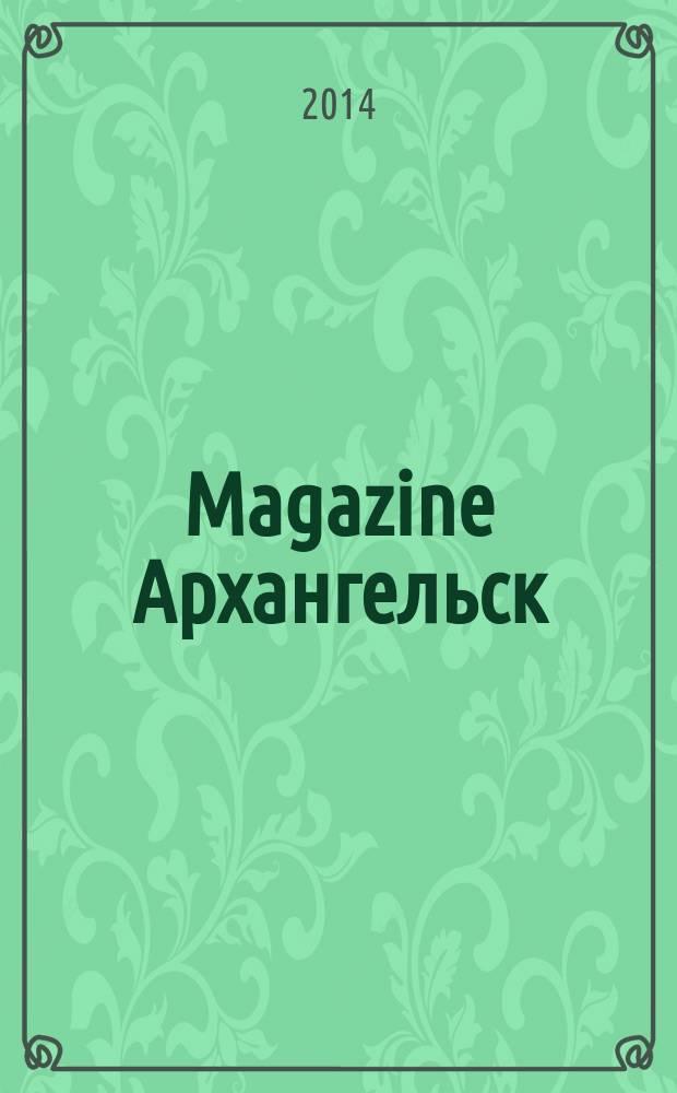 Magazine Архангельск : журнал: Мэгэзин. 2014, № 9 (86)