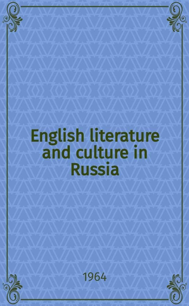 English literature and culture in Russia (1553-1840)