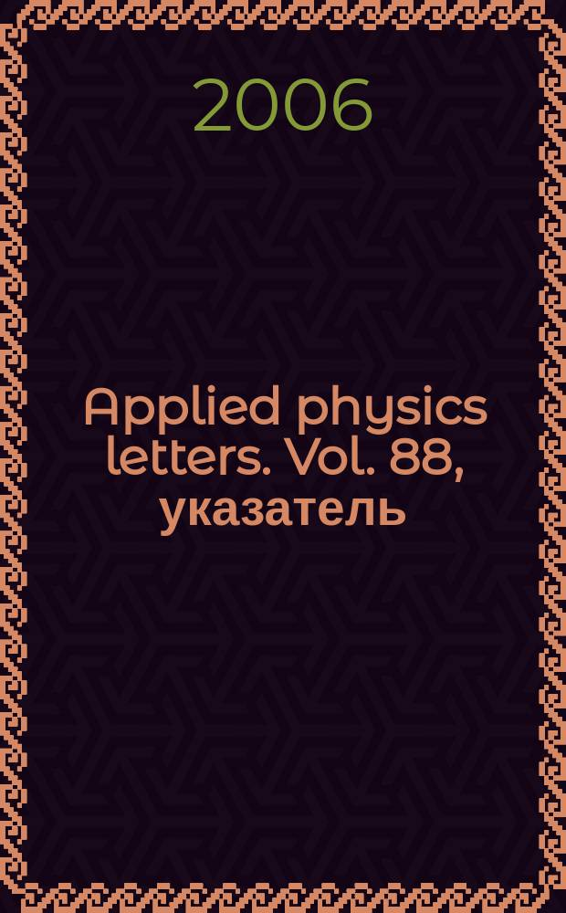 Applied physics letters. Vol. 88, указатель