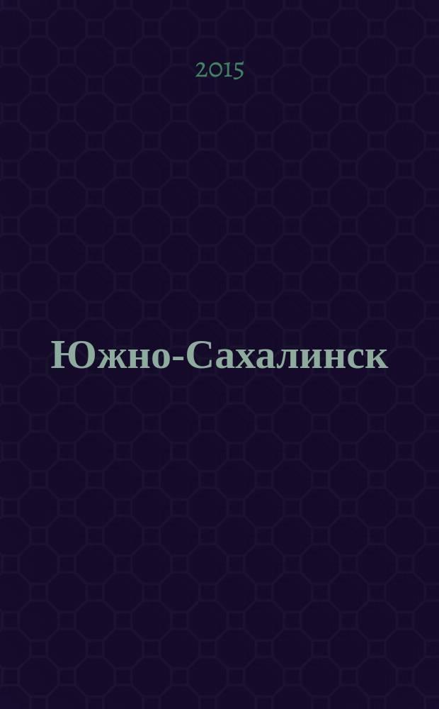 Южно-Сахалинск : Карта города