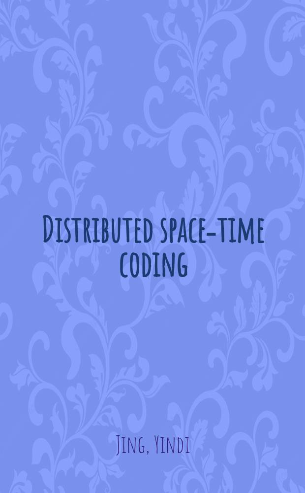 Distributed space-time coding
