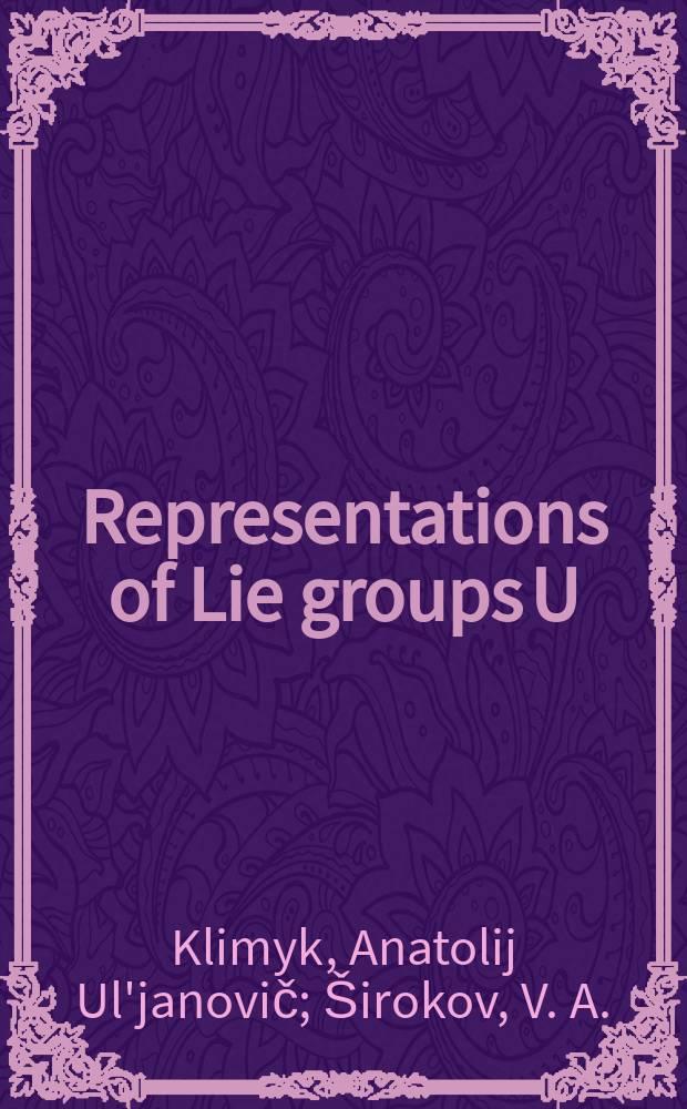 Representations of Lie groups U(n, l), IU(n) and their algebras