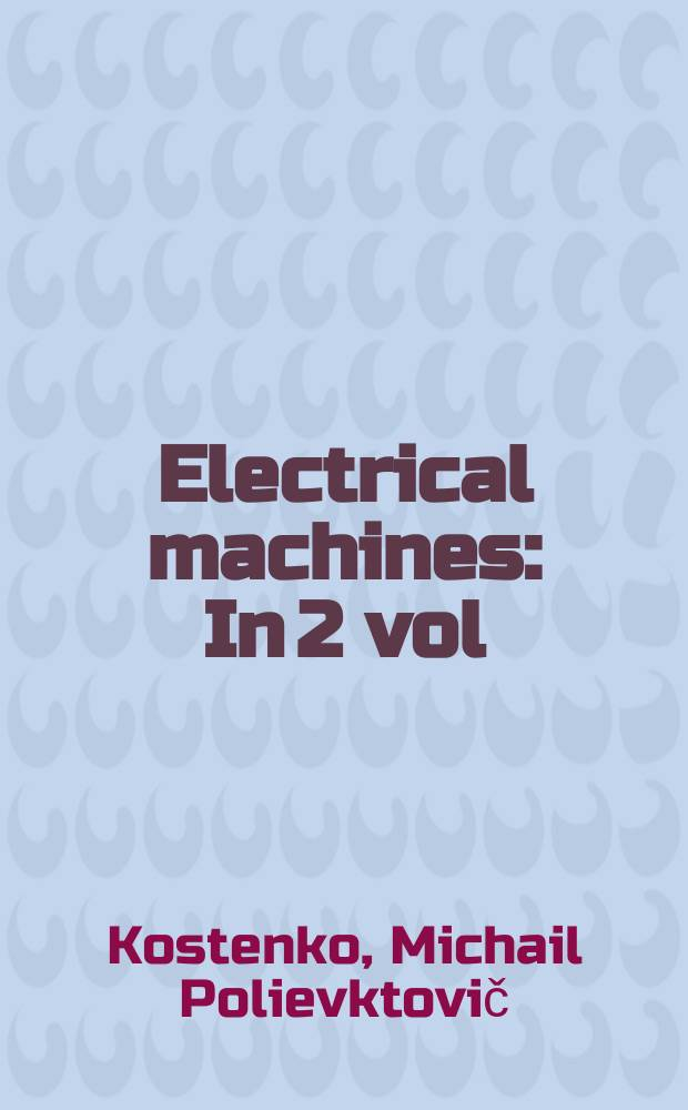 Electrical machines : In 2 vol