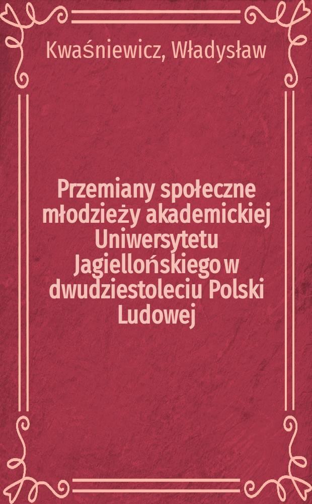 Przemiany społeczne młodzieży akademickiej Uniwersytetu Jagiellońskiego w dwudziestoleciu Polski Ludowej