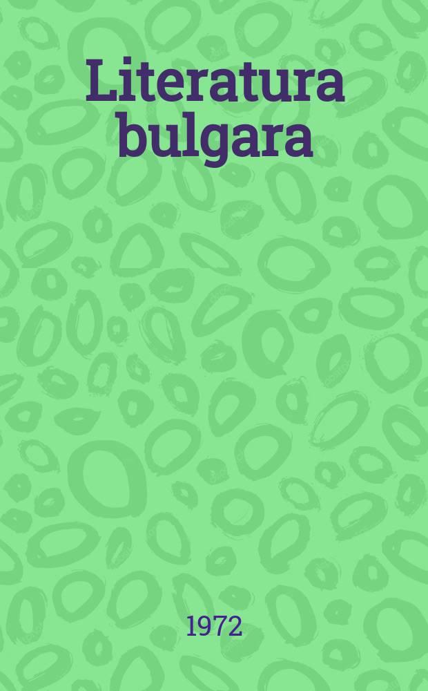 Literatura bulgara