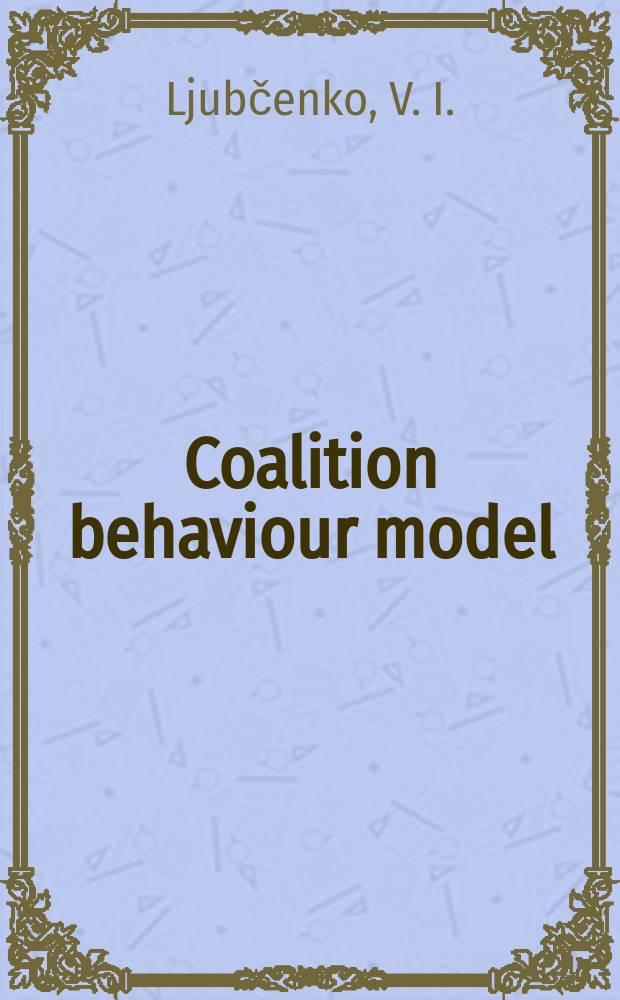 Coalition behaviour model