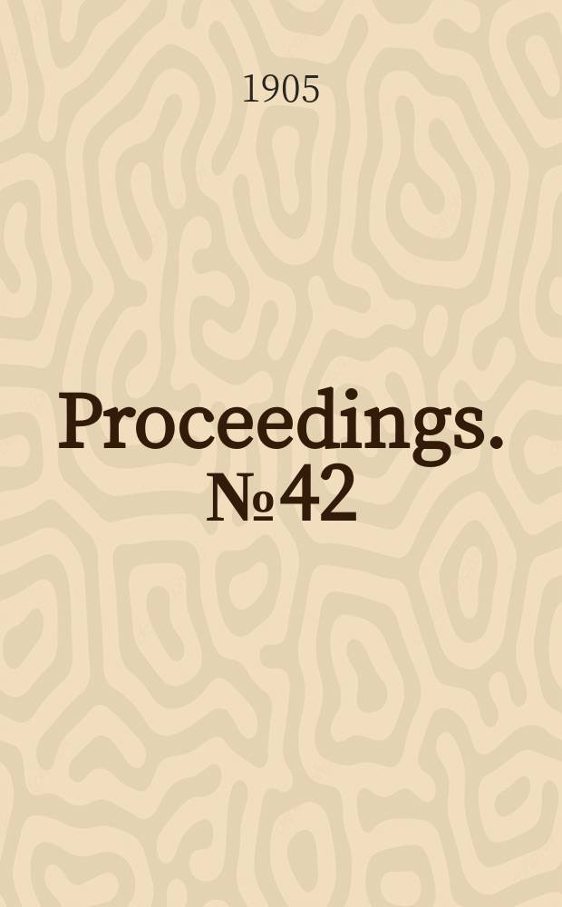 Proceedings. № 42