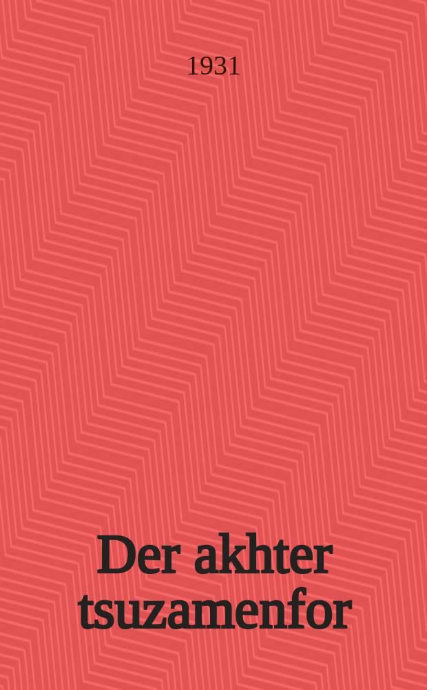 Der akhter tsuzamenfor = Восьмой съезд