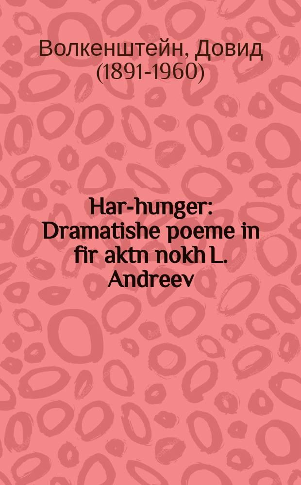Har-hunger : Dramatishe poeme in fir aktn nokh L. Andreev : דראמאטישע פאָעמע אין פיר אקטן נאך ל. אנדרייעוו = Царь-голод