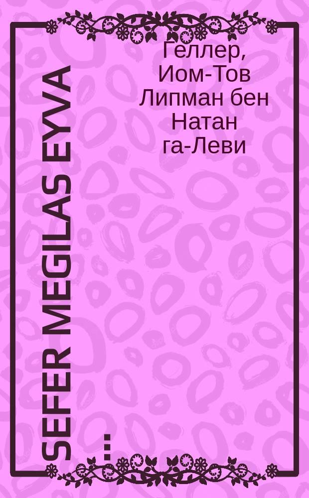 Sefer Megilas eyva [...] = Книга Свиток ненависти [...]