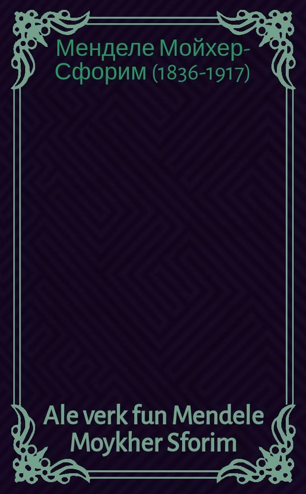 Ale verk fun Mendele Moykher Sforim (Sh.Y. Abramovits). Masoyes Binyomin ha-shlishi; Sim ve-Yofis in vagon : Yubileum-oysgabe. מסעות בנימין השלישי; שם ויפת אין וואגאן : יובילעום-אויסגאבע = Все произведения Менделе Мойхер Сфорима (Ш. Я. Абрамовича). Путешествия Вениамина Третьего; Сим и Иафет в вагоне