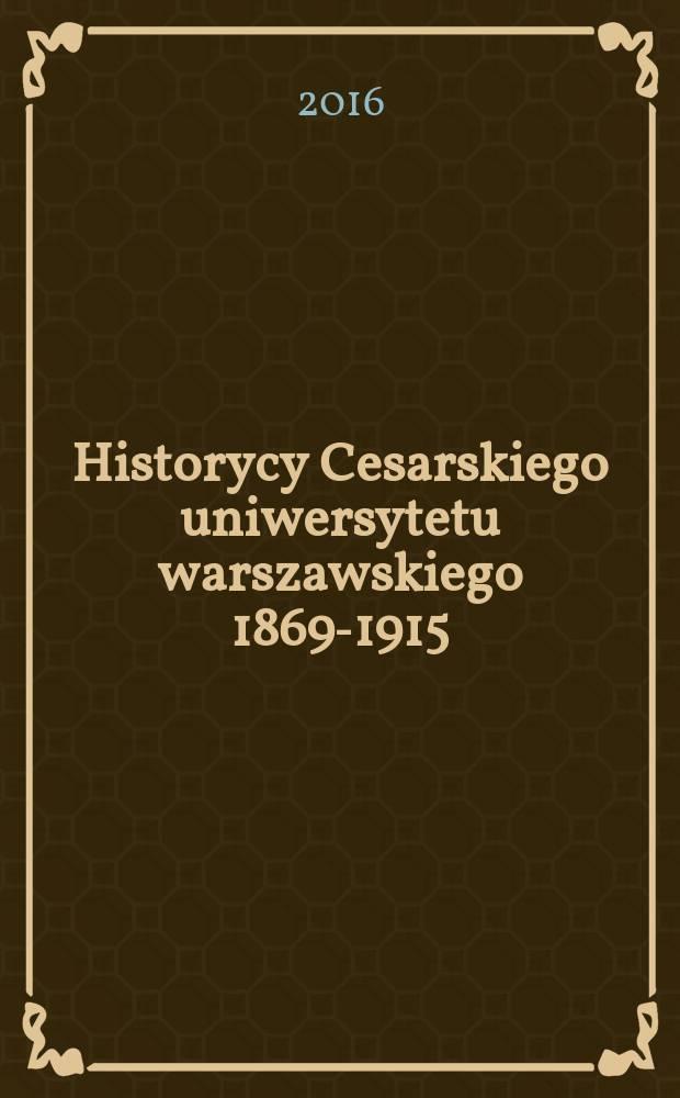 Historycy Cesarskiego uniwersytetu warszawskiego 1869-1915: nauka i polityka = Историки Императорского Варшавского университета 1869-1915: наука и политика