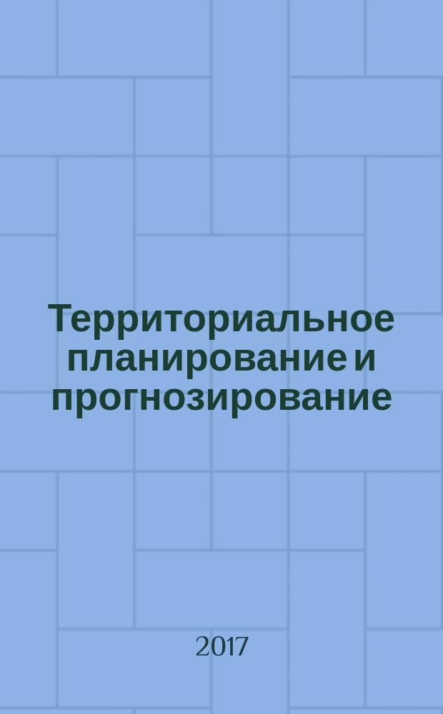 Территориальное планирование и прогнозирование : методические указания к курсовой работе для студентов магистратуры направления 21.04.02